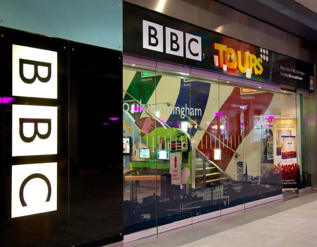 BBC B'ham Tours Entrance